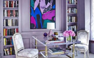Фиолетовые стены в интерьере