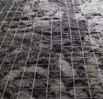 Сетка для бетонирования
