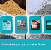 Консистенция цементного раствора
