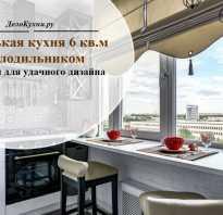 Дизайн кухни 2 2 6