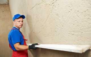 Подготовка бетонной стены к поклейке обоев