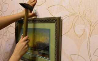 Как повесить на бетонную стену