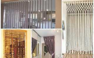 Декор дверных проемов шторами