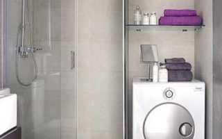 Ванная комната дизайн маленькая со стиральной машиной