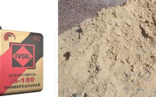 Стяжка из цементно песчаного раствора м150