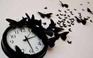 Часы на стену дизайн