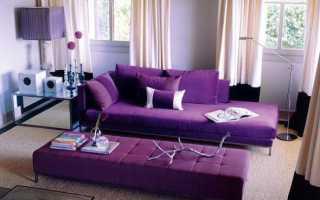 Фиолетовые диваны в интерьере
