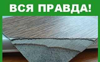 Кварцвиниловая плитка минусы