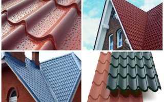 Виды материалов для крыш