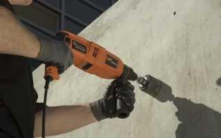 Как в бетонной стене сделать отверстия