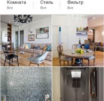 Хаус сайт дизайна