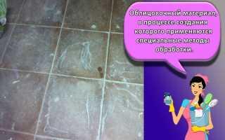 Средства для мытья плитки после ремонта