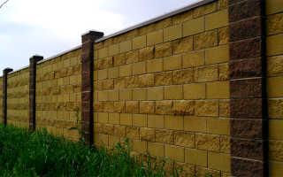 Забор из блоков керамзитобетонных
