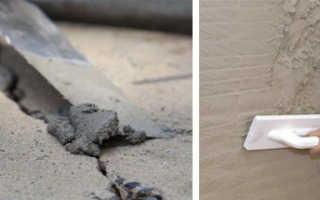 Цементная смесь для ремонта