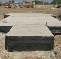 Железобетонные плиты под фундамент