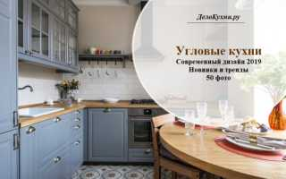 Дизайн красивых угловых кухонь