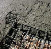 Сетка под бетон