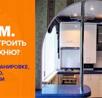 Дизайн кухни 4 4 кв м