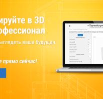 Бесплатный сервис расчета строительных материалов