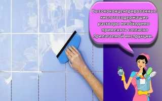 Как удалить засохшую затирку с плитки