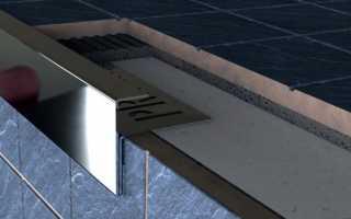 Профиль для отделки плитки