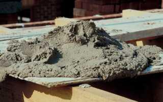 Как выглядит цемент